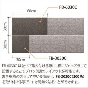 【単品】 吸音パネル/防音フェルトボード 【60×30cm/グレー】 45度カット 簡単取り付け