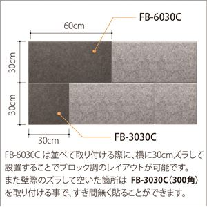 吸音パネル/防音フェルトボード 【60×30cm 同色30枚組/ライトアプリコット】 45度カット 簡単取り付け