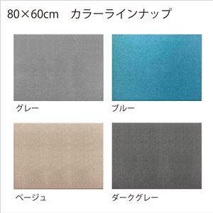【単品】吸音パネル/防音フェルトボード 【80×60cm /ベージュ】布貼りタイプ/45度カット Felmenon EXceed