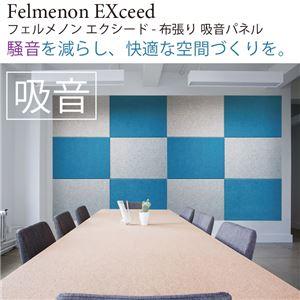 吸音パネル/防音フェルトボード 【80×60cm /ブルー同色12枚セット】布貼りタイプ/45度カット Felmenon EXceed