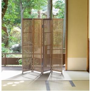 趣スクリーン 4曲 日本製 伝統工芸職人技術 木製 屏風 衝立 h02