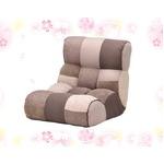 ソファのような快適座椅子 ピグレットJr TONE   41段リクライニング ポケットコイル64ヶ入り