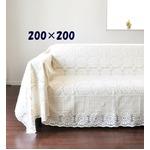 マルチレースカバー 日本製 200×200 ホワイト