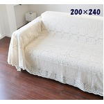 マルチレースカバー 日本製 200×240 ホワイト