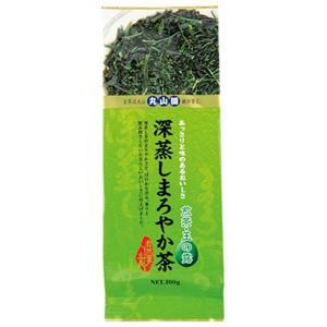 (業務用2セット)丸山園煎茶・玉の露深蒸しまろやか茶100gx5袋