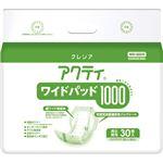 (業務用2セット) 日本製紙クレシア アクティ ワイドパッド1000 30枚