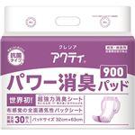 (まとめ) 日本製紙クレシア アクティ パワー消臭パッド900 30枚【×2セット】