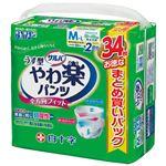 (業務用2セット) 白十字 サルバやわ楽パンツM-L