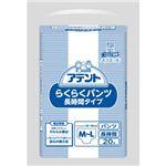 (業務用2セット) 大王製紙 アテントらくらくパンツ長時間M-L20枚業務