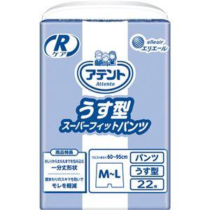 (業務用2セット) 大王製紙 アテントRケアうすスーパーフィットM-L22 - 拡大画像