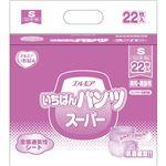 (業務用2セット) カミ商事 いちばんパンツスーパーS22枚