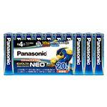 (業務用2セット) Panasonic 乾電池エボルタネオ単4形 20本 LR03NJ/20SW
