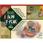(業務用10セット) 菅公工業 天糊和紙友禅千代紙 35X37.5cm ミ039