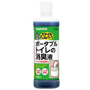 (業務用10セット) サラヤ SHポータブルトイレ消臭液 500ml - 拡大画像