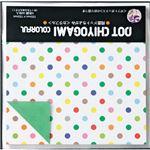 (業務用20セット) ショウワグリム 両面千代紙(ドット カラフル) 23-2041