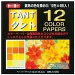 (業務用20セット) トーヨー タント12 カラーペーパー15 68003 黄