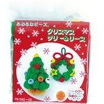 (まとめ) 創&遊 ふわふわビーズキットクリスマスツリリース【×20セット】