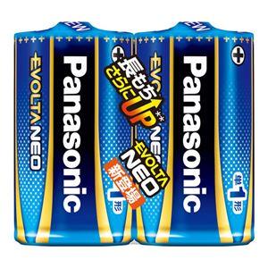 (業務用20セット) Panasonic 乾電池エボルタネオ単1形 2本入 LR20NJ/2SE - 拡大画像