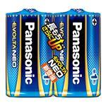 (業務用20セット) Panasonic 乾電池エボルタネオ単1形 2本入 LR20NJ/2SE