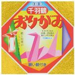(業務用30セット) トーヨー 千羽鶴用折紙 5×5cm