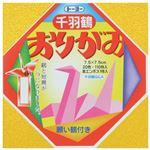 (業務用30セット) トーヨー 千羽鶴用折紙 002002 7.5×7.5cm