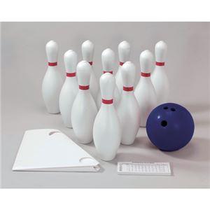 DLM ボーリングゲーム W27730 - 拡大画像