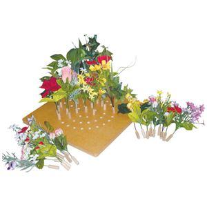 DLM お花でガーデニングA CA001 - 拡大画像