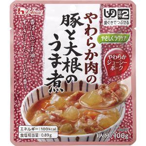 ハウス食品 やわらか肉の豚と大根のうま煮(40入) - 拡大画像
