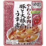 ハウス食品 やわらか肉の豚と大根のうま煮(40入)