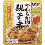 ハウス食品 やわらか肉の親子煮(40入) border=