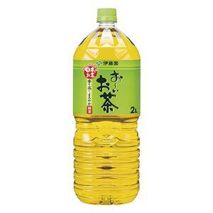 伊藤園 おーいお茶 緑茶PET 2L/6本 2箱 - 拡大画像