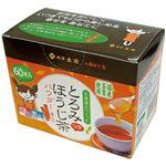 土倉 とろみほうじ茶 1g×60本 30箱