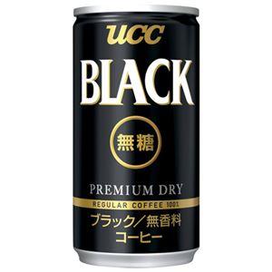 UCC ブラック無糖キャリングパック 6缶入5パック - 拡大画像