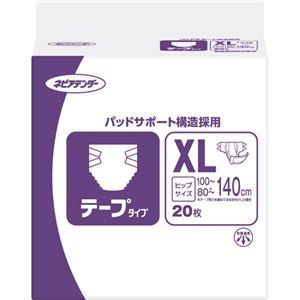 【訳あり・在庫処分】王子ネピア ネピアテンダーテープタイプ XL20枚