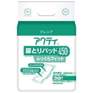 日本製紙クレシア アクティ尿とりパッド450ふっくら30枚 6P - 拡大画像