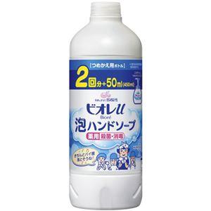 花王 ビオレU 泡ハンドソープ 詰替 450mlx24本 - 拡大画像