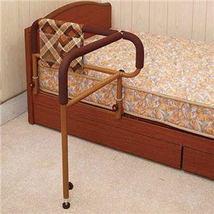 吉野商会 ベッド用手すり ささえニュータイプ