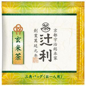 (まとめ) 片岡物産 辻利 三角バッグ 玄米茶 50バッグ入【×10セット】 - 拡大画像