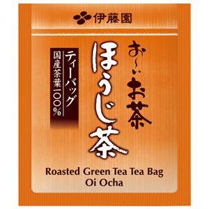 (まとめ) 伊藤園 お〜いお茶ほうじ茶ティーバック20袋×10個【×5セット】 - 拡大画像