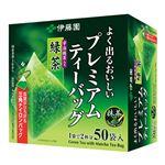 (まとめ) 伊藤園 プレミアムティーバッグ 緑茶50Px6個【×3セット】
