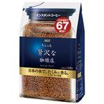 (まとめ) 味の素AGF ちょっと贅沢 スペシャル・ブレンド袋135g【×10セット】