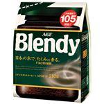 味の素AGF ブレンディインスタントコーヒー袋210g12袋