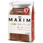 (まとめ) 味の素AGF マキシム モカ・ブレンド袋135g【×10セット】