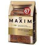 味の素AGF マキシムインスタントコーヒー袋135g×12袋