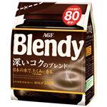 (まとめ) 味の素AGF ブレンディ深いコクのブレンド袋160g【×10セット】