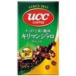(まとめ) UCC UCC キリマンジァロブレンド200g【×10セット】