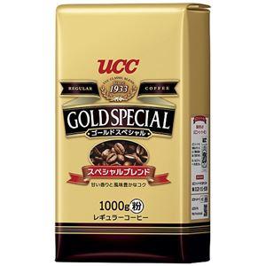 (まとめ) UCC ゴルドSPスペシャルブレンド1kg1袋【×5セット】