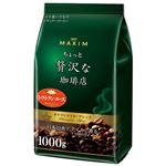 (まとめ) 味の素AGF マキシム 贅沢な珈琲キリマン 1kg 3袋【×3セット】