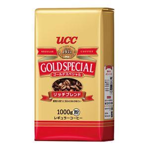 (まとめ) UCC ゴールドSPリッチブレンド1kg 3袋【×3セット】