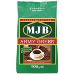 (まとめ) MJB アーミーグリーン詰替え用 0.9kg【×10セット】